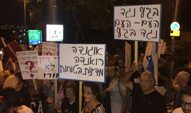 A previous protest by southern Tel Aviv's activists