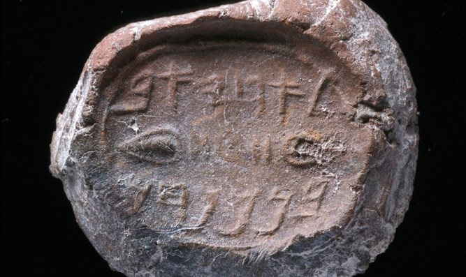 Ancient seal discovered in Jerusalem