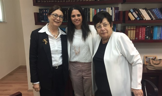 Hayut (left), Shaked (center), Naor (right)