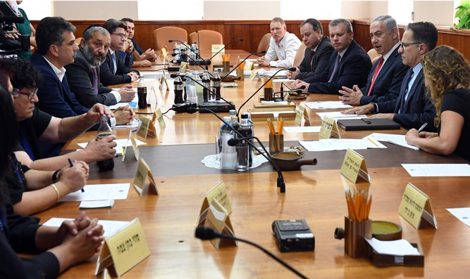 Meeting of ministerial committee