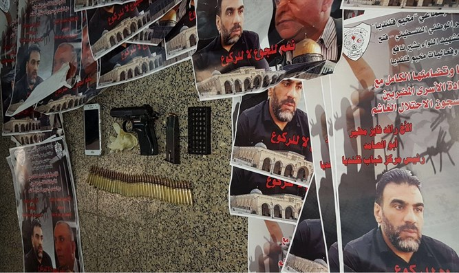 Seized weapons and incitement materials