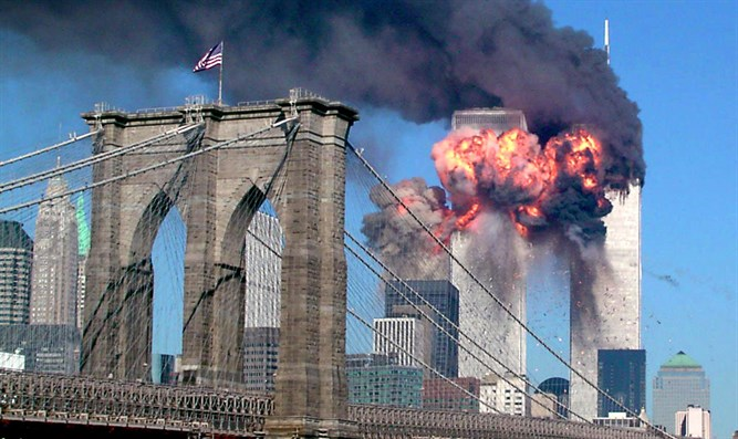 World Trade Center 9/11 attacks