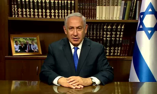 Netanyahu blesses the National Union