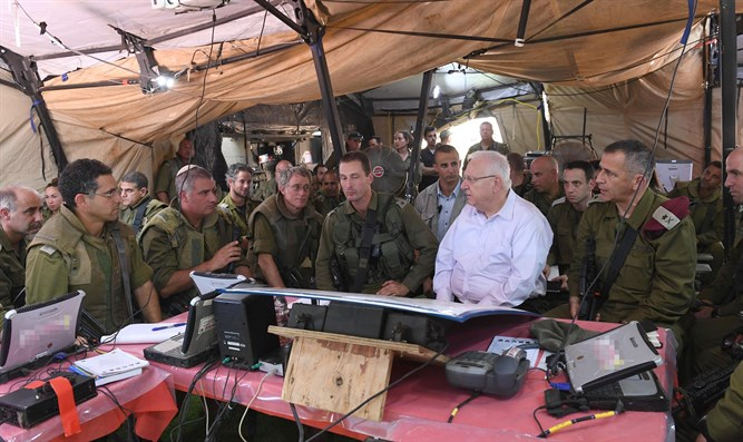 Rivlin visiting division exercise