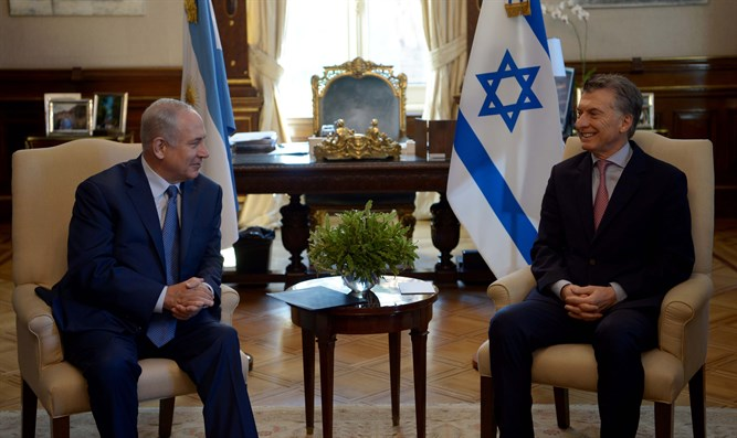 Netanyahu and Macri