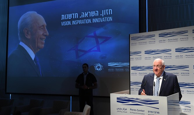 Rivlin at memorial for Shimon Peres