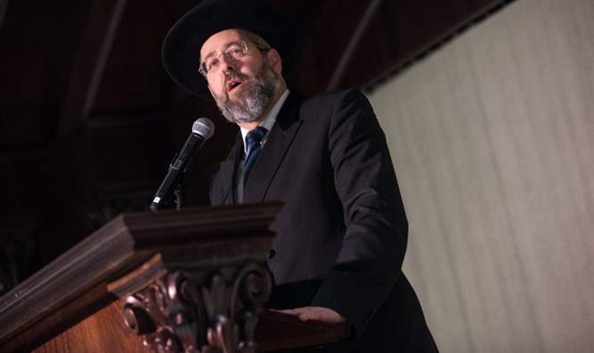 Chief Rabbi David Lau