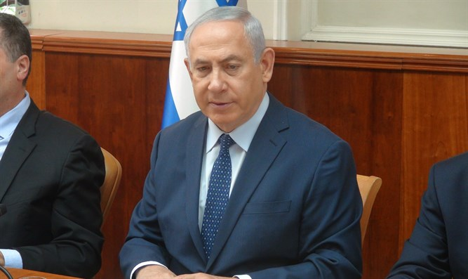 Netanyahu at a government meeting