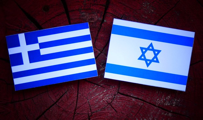 Flags of Greece and Israel