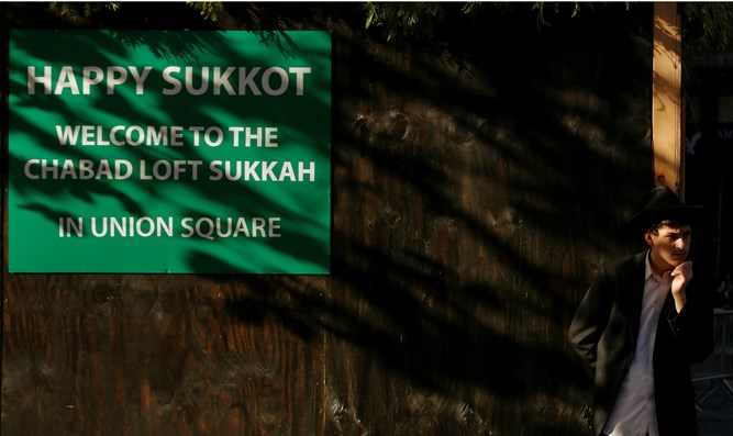 Sukkah in Union Sq. Park, NY
