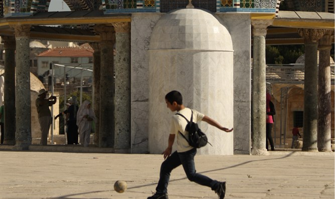 Arab soccer on Temple Mount