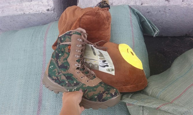 Confiscated boot
