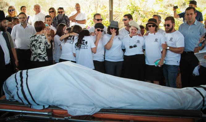 Reuven Shmerling laid to rest in Elkana