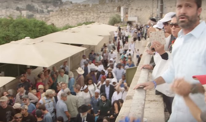 Jews visiting Temple Mount