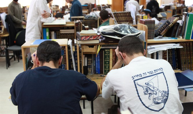 Studying in yeshiva