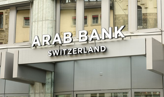 Court rejects jury's verdict in civil case against Arab Bank