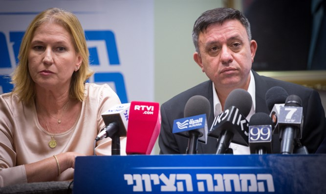 Avi Gabbay and Tzippy Livni