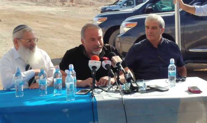 Liberman in Amichai