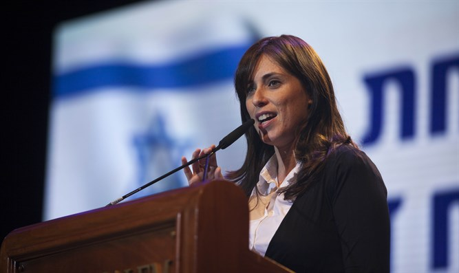 Hotovely