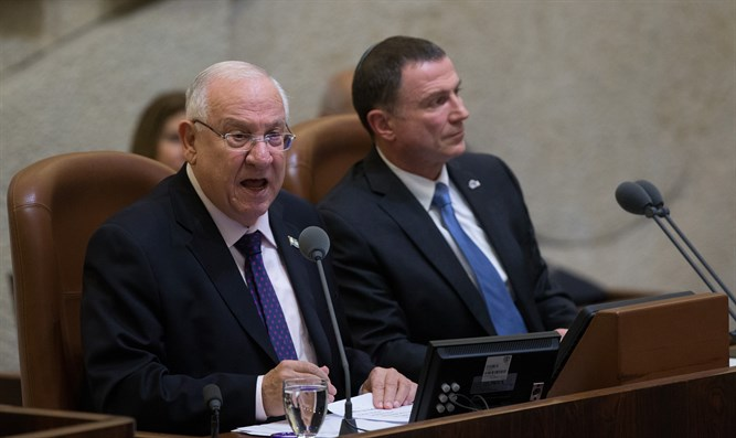 Rivlin at Knesset session