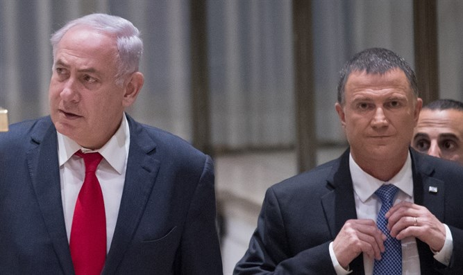 Netanyahu and Edelstein
