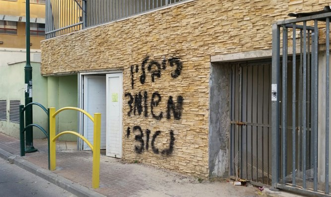 Anti-Rivlin graffiti