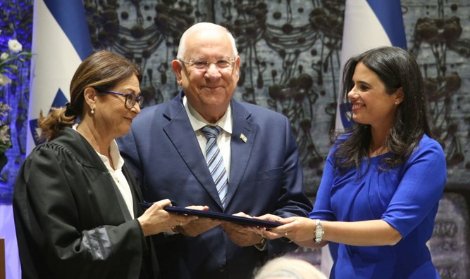 Hayut, Rivlin, and Shaked at swearing-in ceremony
