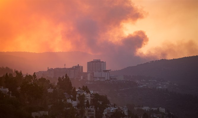 Fire breaks out near Sataf in Jerusalem