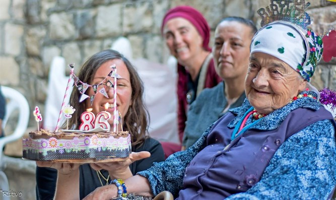 Margalit Zinati's 86th birthday party