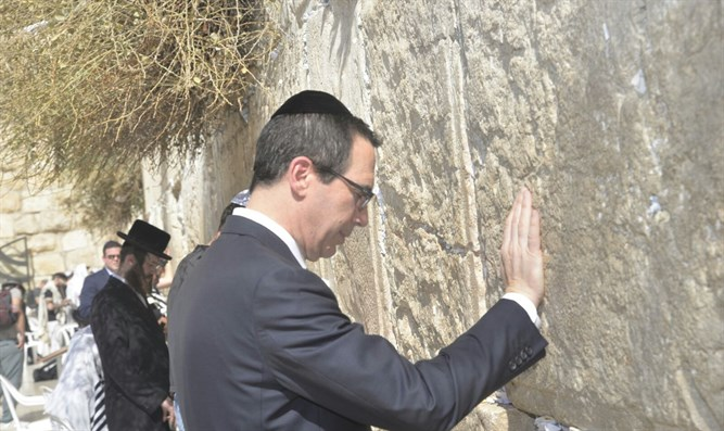 Steven Mnuchin at the Western Wall
