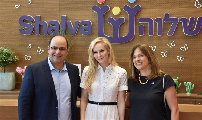 Louise Linton (c) at Shalva National Center