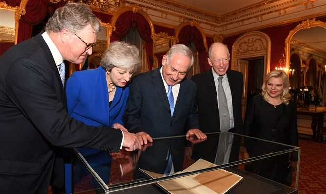 Lord Balfour, Theresa May, Binyamin Netanyahu, Lord Rothschild and Sara Netanyahu