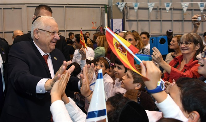 Rivlin in Madrid