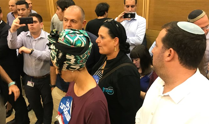 Bereaved families in Knesset