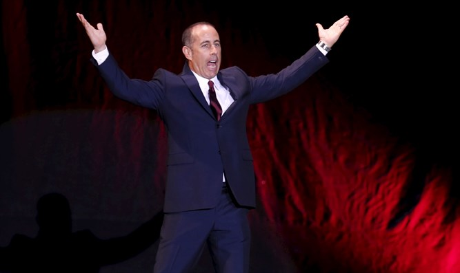 Jerry Seinfeld in Israel