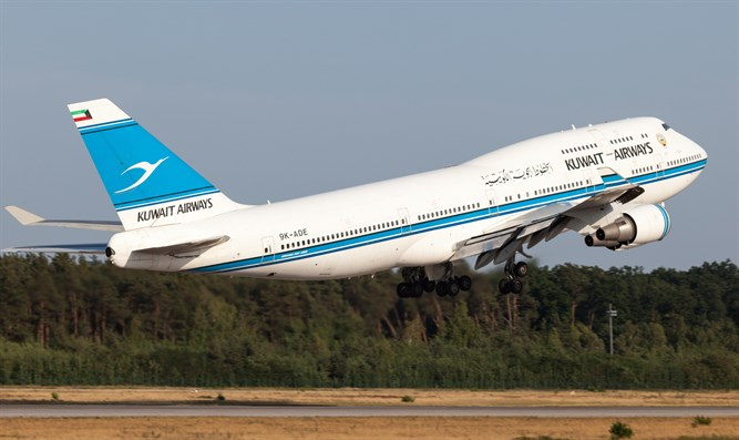 Kuwait Airways airplane