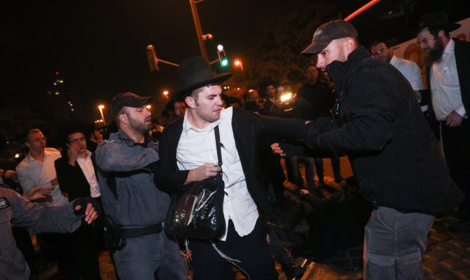 Haredi demonstrators arrested during protest Sunday night