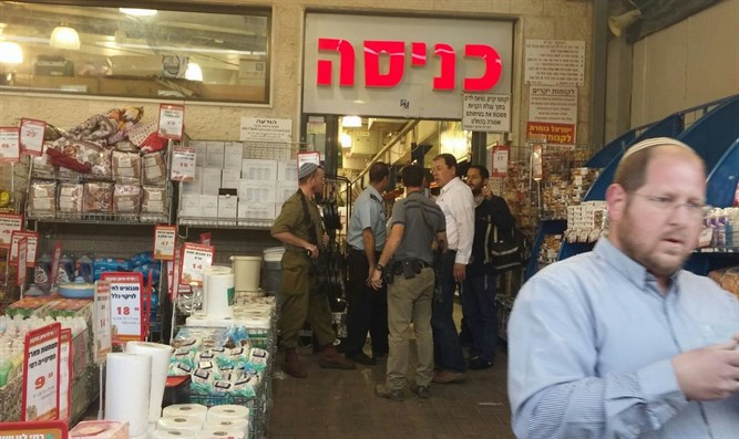 Scene of the Sha'ar Binyamin terror attack