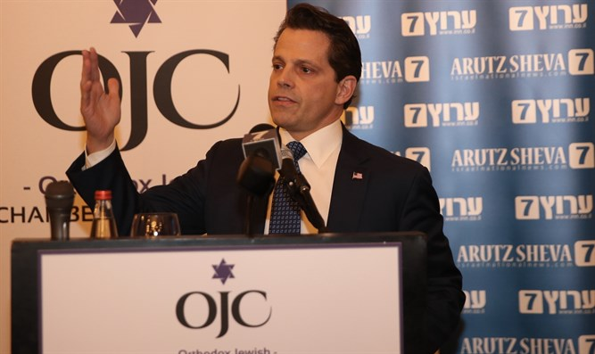 Anthony Scaramucci at Jerusalem A7 convention