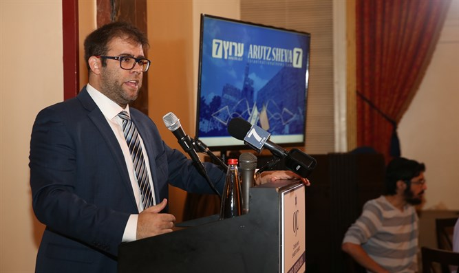 MK Oren Hazan at A7 conference