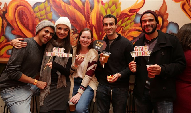 Nefesh B'Nefesh's Thanksgiving Happy Hour