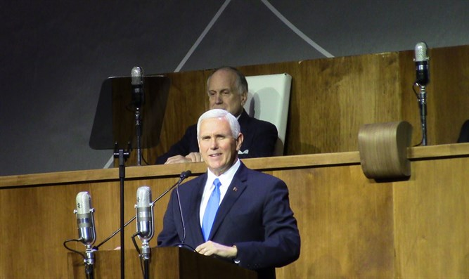 Mike Pence at 70th anniversary event