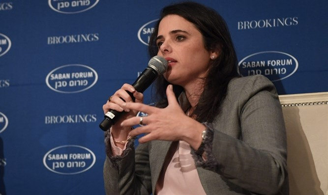 Ayelet Shaked at the Saban Forum
