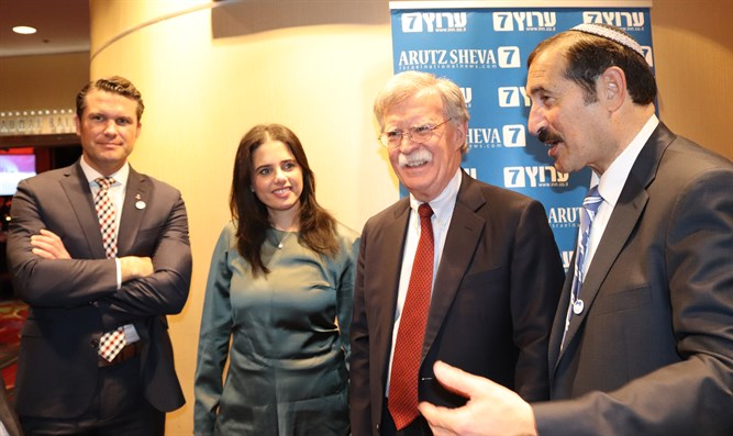 Image result for israel politics for john bolton