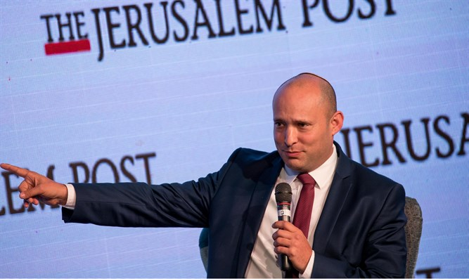 Naftali Bennett at the conference
