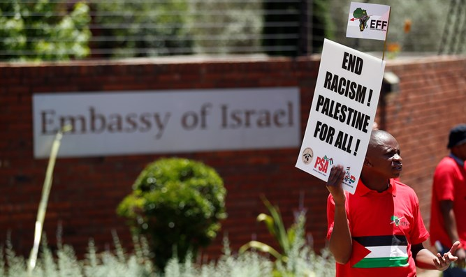BDS South Africa demonstration at Israeli embassy