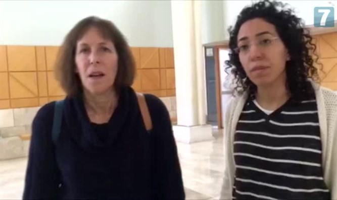 Women protest plea bargain with convicted rabbi