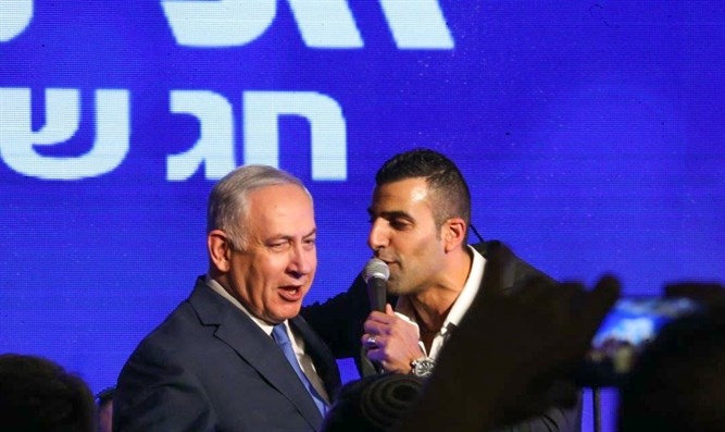 Netanyahu at supporter's rally