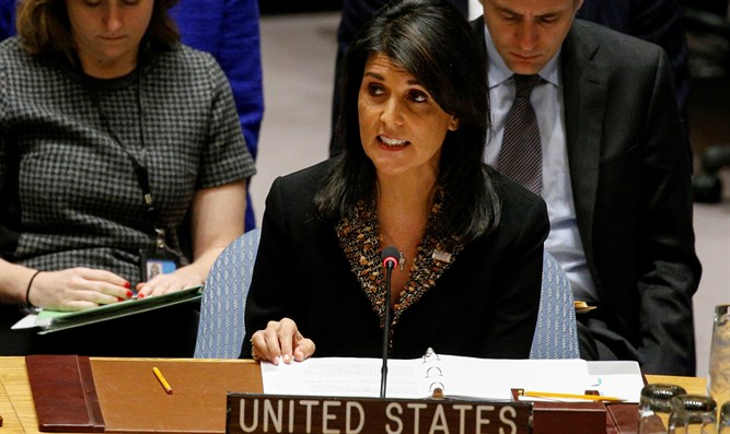 Ambassador Haley: 'Israel rightly took action to defend itself'
