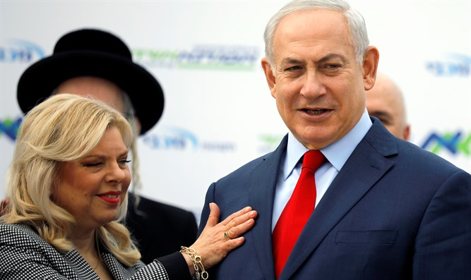 Netanyahu and his wife Sara